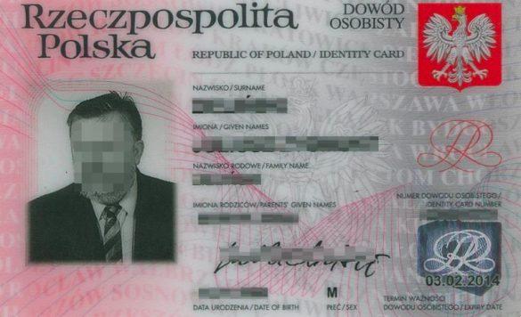 Rejestracja u bukmachera bez dowodu osobistego